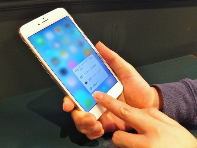企業で利用するiPhoneにおすすめのセキュリティアプリ